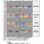 kujisyo_201910.jpg