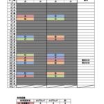 7F026E13-AA30-41DB-82B2-DB258B2D6620.png
